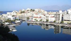Grecia turismo località Voulismeni mare